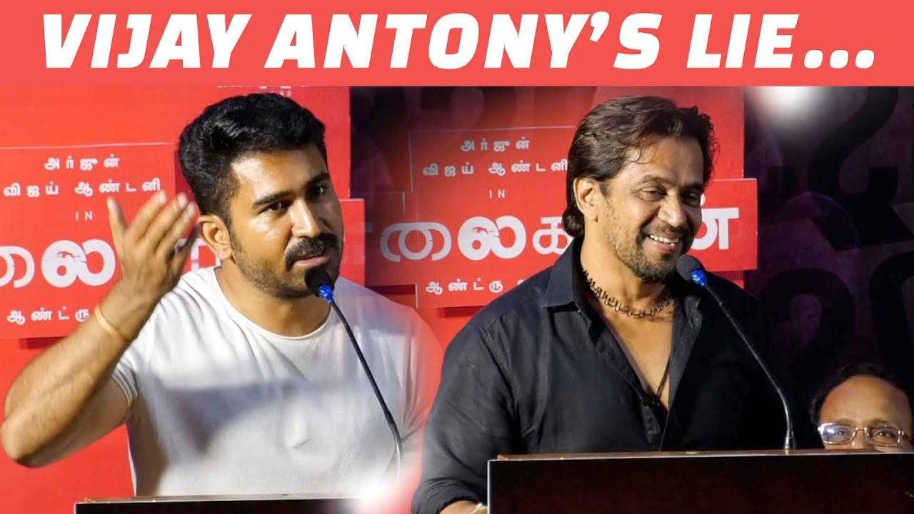 FUNNY: Arjun Shows evidence for Vijay Anthony's Lie | Kolaigaaran Trailer