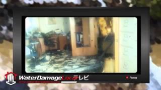 preview picture of video 'Cedar Knolls Flood Repair'