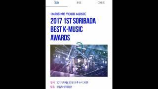How to: Vote for BTS on SORIBADA #SoribadaBTS #BTSxSoribada