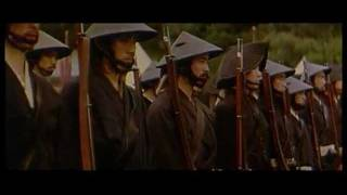 Trailer of Le Dernier Samouraï (2003)