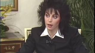 Joan Jett interview with Bobbie Wygant
