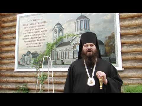 Ильинский храм воронеж расписание