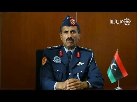 الناطق باسم الجيش الليبي التابع لـ«حكومة الوفاق» يوضح آخر المستجدات العسكرية