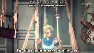 Fat Cat - Is Being Pretty Everything (예쁜게 다니) MV [English subs + Romanization + Hangul] HD