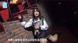 【张雨鑫】20181206《N.E.W》公演 UNIT【少女革命】【SNH48】