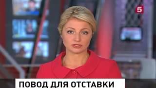 Дональд Трамп занимает жecткyю позицию и ожидает что Москва вернет Кpым Уkpauне