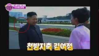 북한 김정은 현지지도 사진 모두 김여정 연출_채널A_이만갑 121회