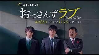 日劇:大叔的愛主題歌《Revival復甦-スキマスイッチ無限開關》單圖中文字幕