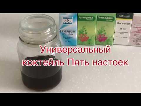 Чернослив гипертония