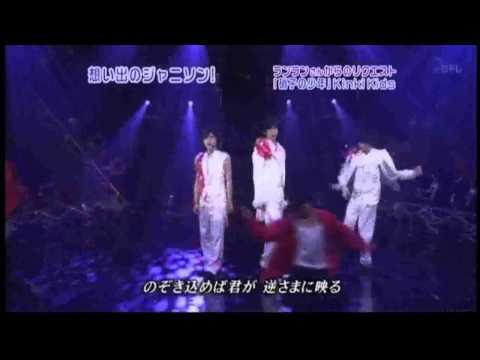 Glass No Shounen Youtube Video