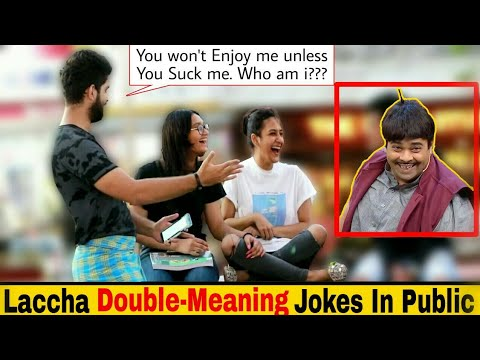 BHOJPURI LACCHA DOUBLE MEANING JOKES IN PUBLIC🤣 | PRANKS IN INDIA