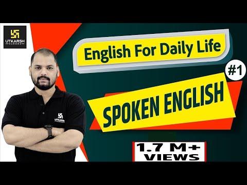 English For Daily Life #1 | Spoken English | English For Everyone | By Ravi Sir