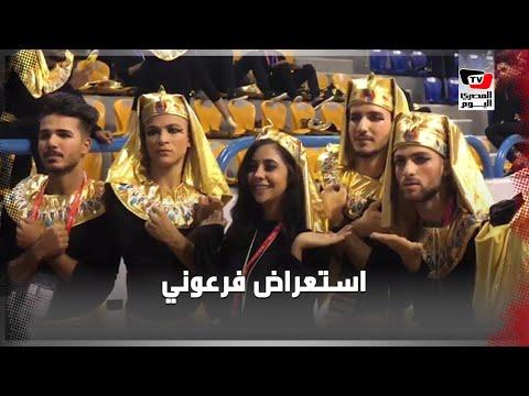 كواليس حفل افتتاح كأس الأمم الأفريقية.. استعراض فرعوني أمام العالم