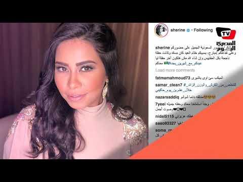 شيرين تشكر الجمهور السعودي ..وعمرو سعد: «فرحتونا بالصعود إن شاء الله تفرحونا تاني قريب»