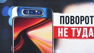 Смартфон Samsung Galaxy A80 2019 A8050 8/128GB Ghost White от компании Cthp - видео 1
