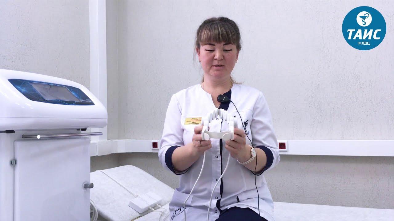 Магнитотерапия - Лечение головных болей
