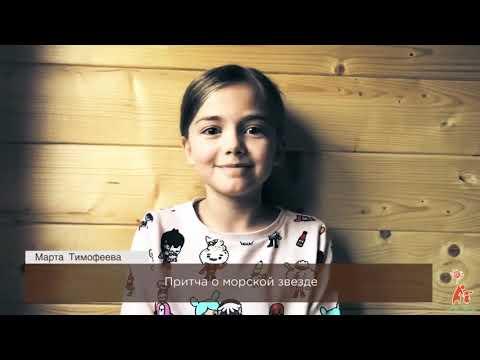 Жизнь: Дети помогают детям