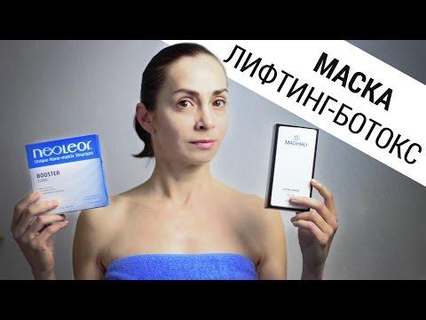 Способы удаления морщин на лице
