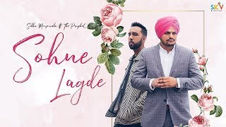Sohne Lagde (Full Song) Sidhu Moose Wala Ft The PropheC | Full Video Releasing On 15 July 6 PM