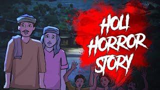 Holi Special | Horror Story in Hindi | Khooni Monday Shorts 🔥🔥🔥