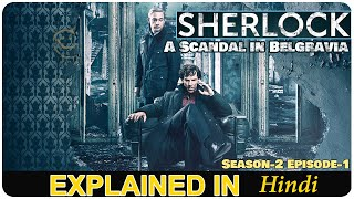 Sherlock (TV Series) S2 E1 Explain in Hindi