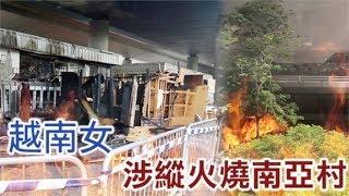東方日報A1:烏煙瘴氣升級 政府清拆齋噏