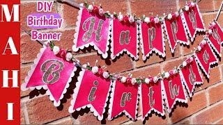 DIY Birthday Banner | Birthday Decoration Ideas At Home | Best Birthday Party Ideas |Birthday Banner