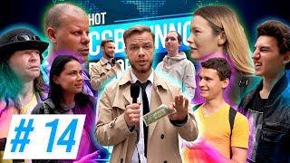 CSBSVNNQ - Hot Report #14