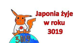 15 rzeczy dowodzących, że Japonia żyje w roku 3019