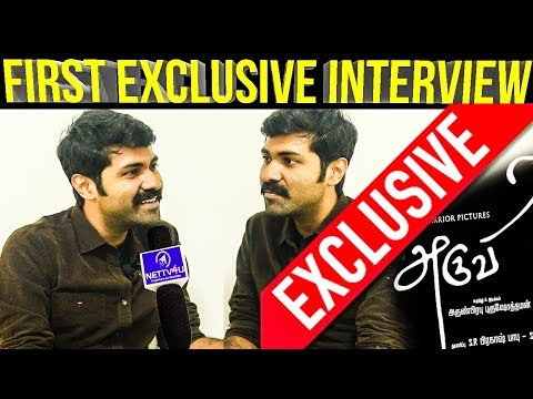 Exclusive Interview : Aruvi Movie D ..