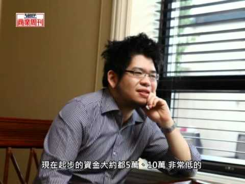 YouTube陳士駿:全球化,更需在地思考