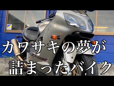 ZX-12R/カワサキ 1200cc 山形県 SUZUKI MOTORS