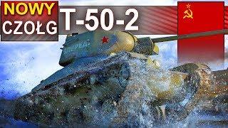 tanks 2 - 免费在线视频最佳电影电视节目 - Viveos Net
