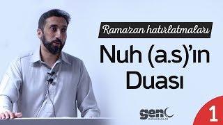 Kuran'daki Dualar: Nuh (a.s)'ın Duası - Nouman Ali Khan