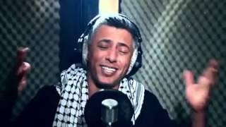 اغنية عمر العبدلات يا جبل ما يهزك ريح 2015 تحميل MP3
