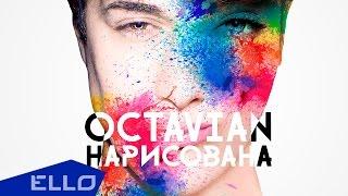 Octavian - Нарисована / ELLO UP^ /