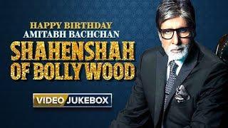 Happy Birthday Amitabh Bachchan | The   - YouTube