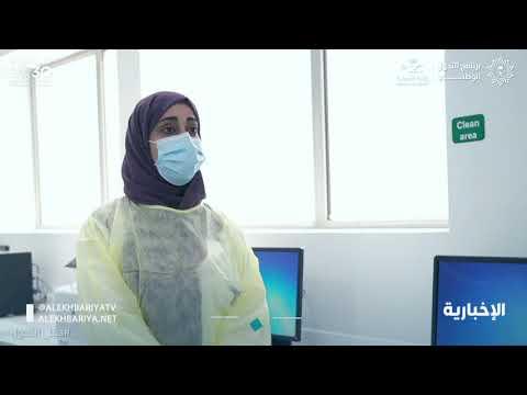 المركز الوطني للوقاية من الأمراض ومكافحتها يفحص أكثر من 600 ألف عينة