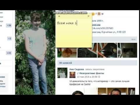 GridChat Видеочат| 12 летная девочка заробативает на жизень в привате 18  чит. оп