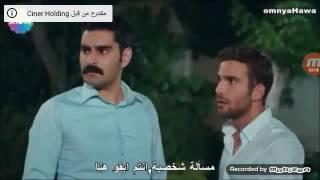 مشهد شجار مراد من مسلسل الحب لايفهم من الكلام -العزيز-