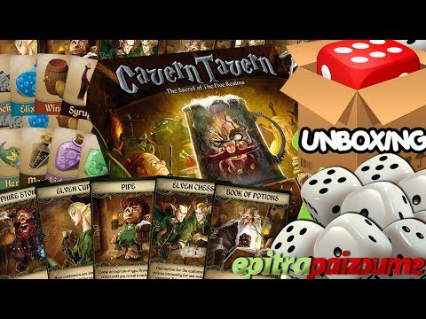 Cavern Tavern - Unboxing Video (EN) by Epitrapaizoume