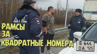 Что стало с CROWN на пути Владивосток- Новосибирск