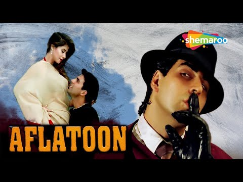 Aflatoon {HD} - Hindi Full Movie - Akshay Kumar | Urmila Matondkar - Popular 90's Comedy Movie Mp3