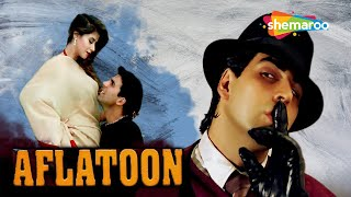 Aflatoon {HD} - Hindi Full Movie - Akshay Kumar | Urmila Matondkar - Popular 90s Comedy Movie - Download this Video in MP3, M4A, WEBM, MP4, 3GP