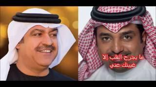 وصيت قلبي - ميحد حمد و راشد الماجد ( مع الكلمات )