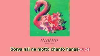 [KARAOKE] 「Flamingo」 - Kenshi Yonezu 米津玄師