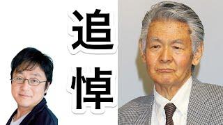 追悼町山智浩「菅原文太」戦争に翻弄される庶民の象徴