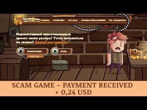 Scam Game отзывы 2019, mmgp, статус платит, Полученный платеж + 0,24 USD