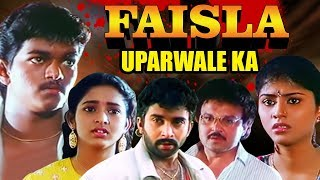 Faisla Uparwale Ka Full Movie | Vijay Hindi Dubbed Movie | 2019 New Hindi Dubbed Movie | HD Movie