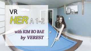 [360 VR] Her B with date video A type 1-2